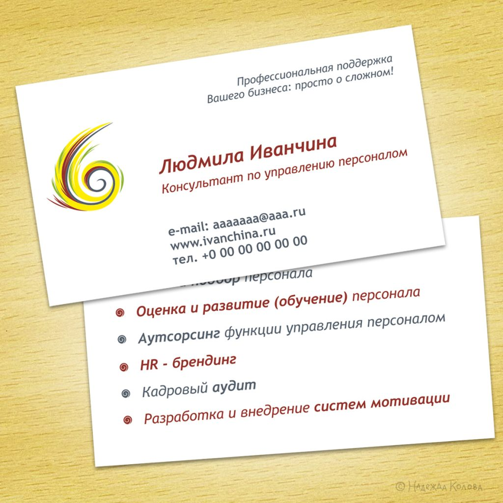 лого_студия_карьеры_квадрат_визитки1