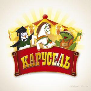 эмблема_Карусель