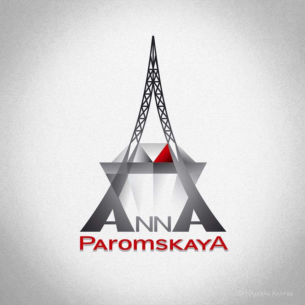 лого_Паромская_квадрат_цвет
