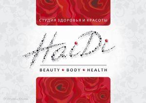 лого_HaiDi