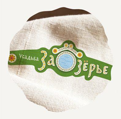 Логотип усадьбы «Заозёрье»