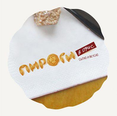 Лого службы доставки «Пироги в офис»