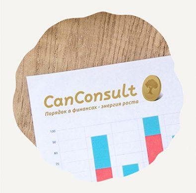 Логотип проекта «CanConsult»