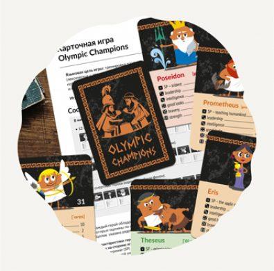Карточная игра «Olympic champions»